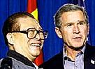 Chairman Bush & old comrade