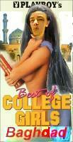 College Girls of Baghdad