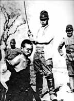 Japanese executing a POW